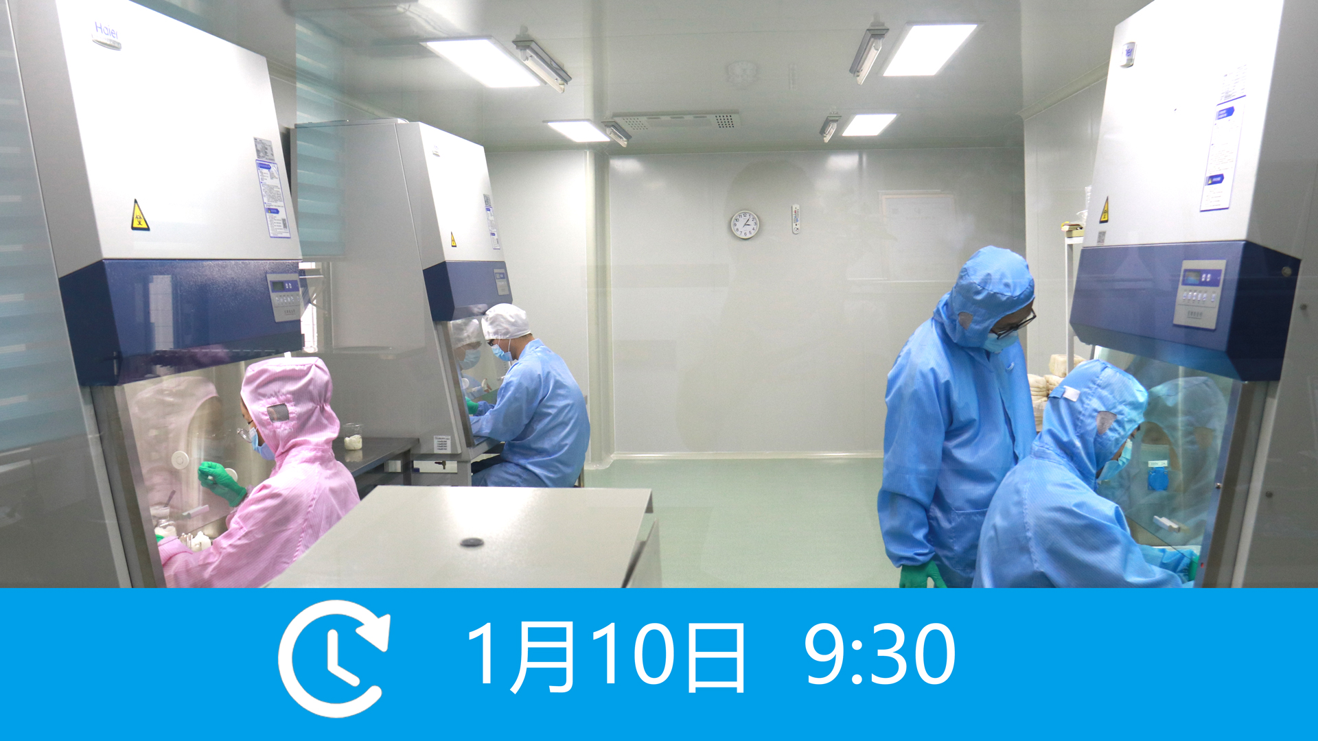细胞STR鉴定与微生物大健康研讨会-培训中心-www.bnbio.com北纳生物