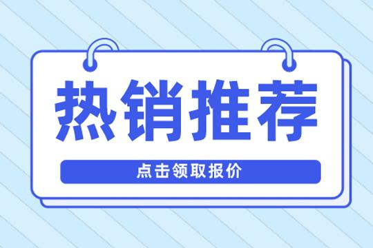 【热销推荐】石油类标样现货供应,速来选购!