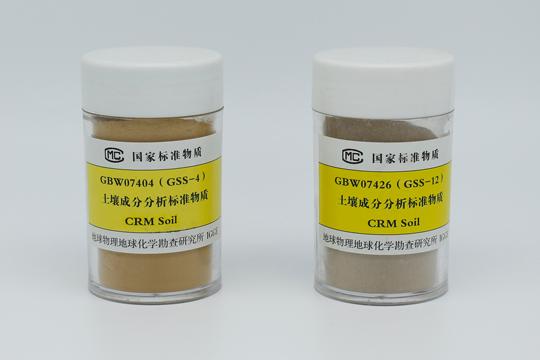 栗钙土、黄棕壤、石灰岩土等土壤成分分析标准物质热卖中,现货供应,欢迎选购!