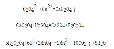 反应公式|北纳生物