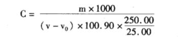 计算公式|北纳生物