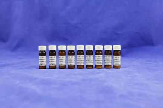 【新品推荐】农药领域推出阿维菌素等17种标准物质-www.bnbio.com北纳生物