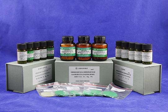 【新品推荐】26种塑料中重金属分析用标准物质-支撑RoHS检测准确可靠-www.bnbio.com北纳生物