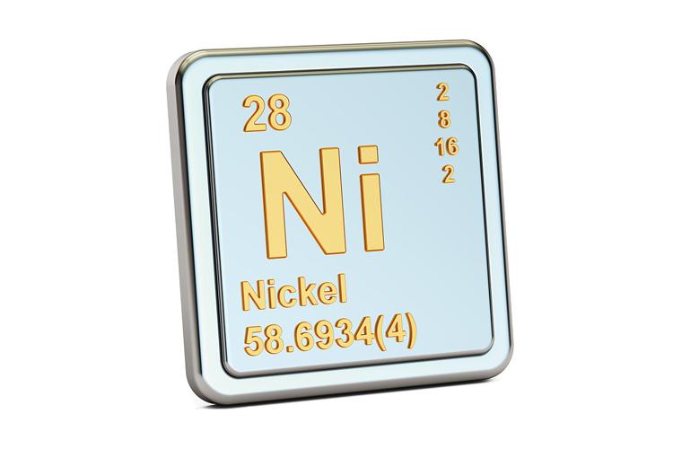 ICP–MS 法测定镍基单晶高温合金 DD416 中的镓、锡、锑、铅、铋-www.biaowu.com北纳生物