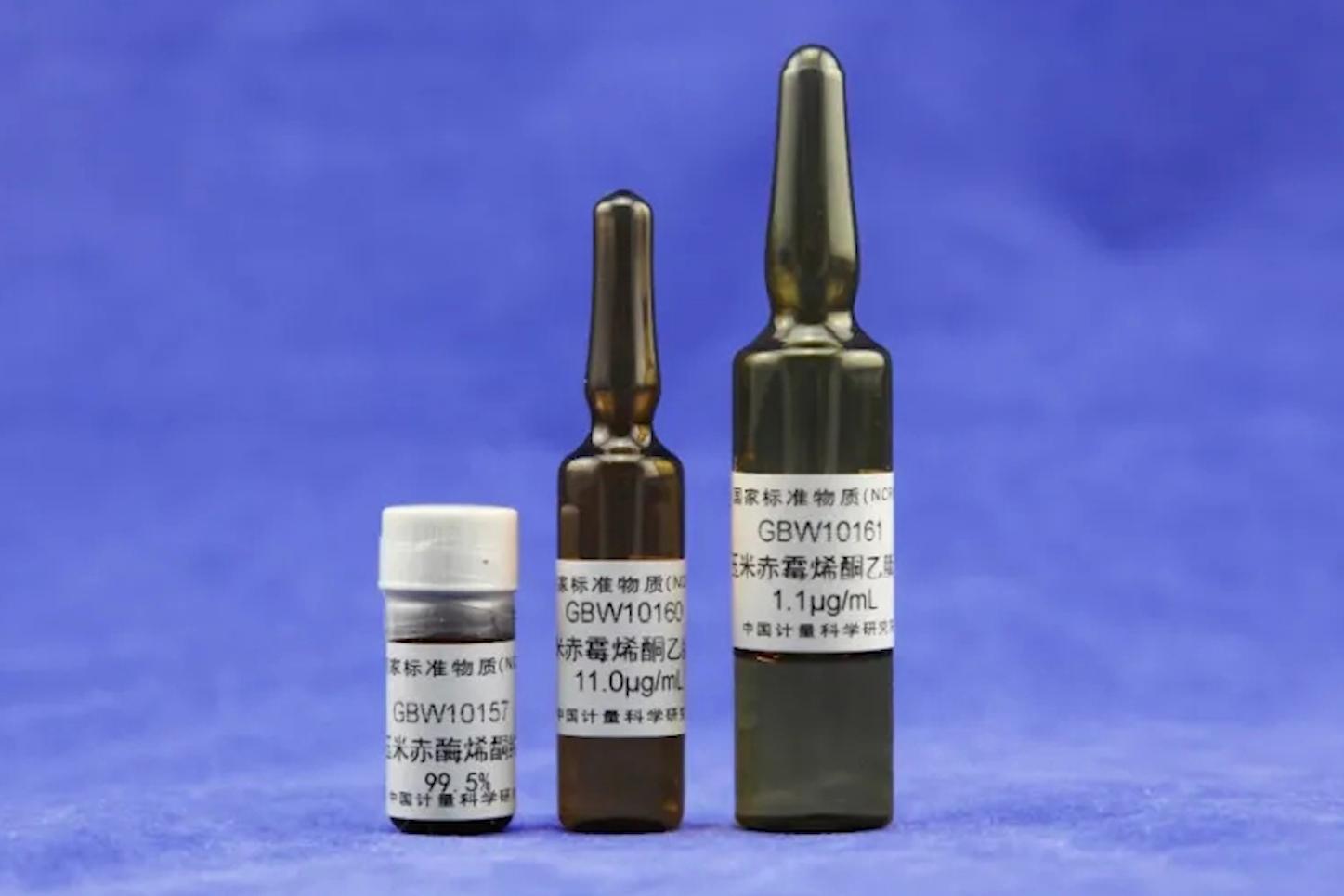 三种食品领域(真菌毒素)国家一级标准物质推荐-www.bnbio.com北纳生物