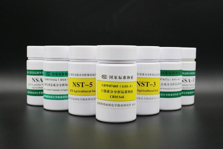 【产品推荐】土壤标准物质系列-www.trendslot.com北纳生物