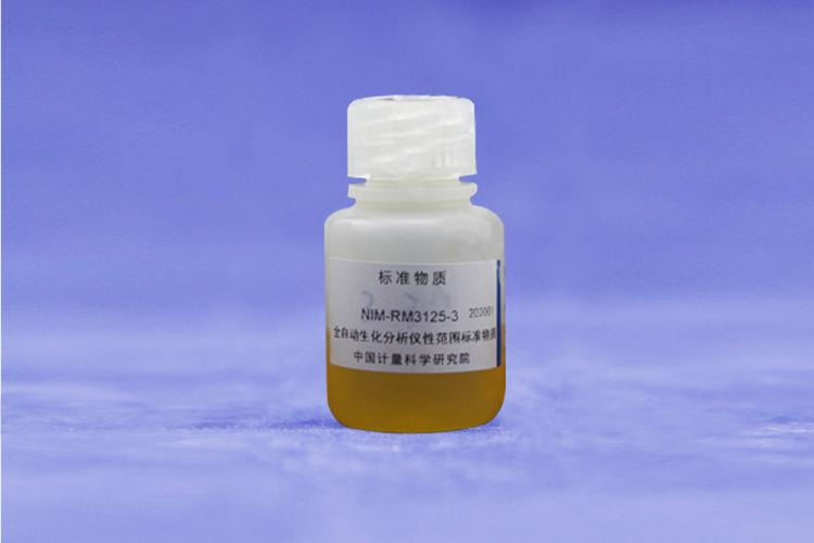 【产品推荐】全自动生化分析仪线性范围标准物质-www.ravenmoonsmedia.com北纳生物