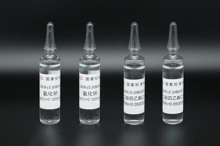 【新品来啦】多种标准物质已入库!欢迎购买!-www.biaowu.com北纳生物