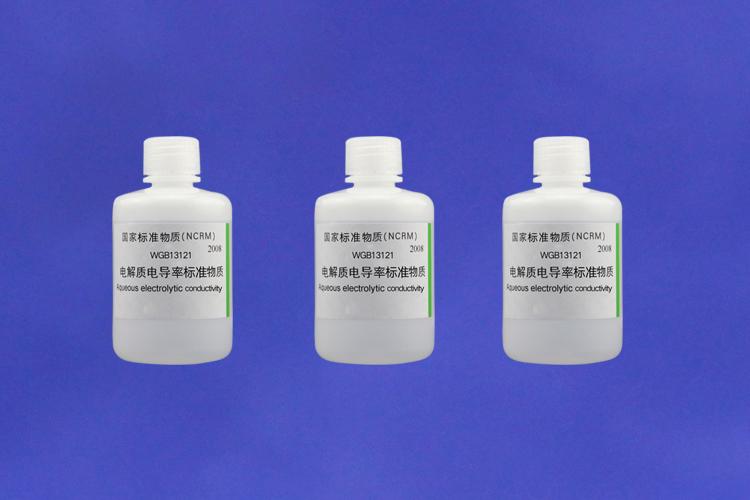【标准物质】电解质电导率水溶液标准物质-www.bnbio.com北纳生物