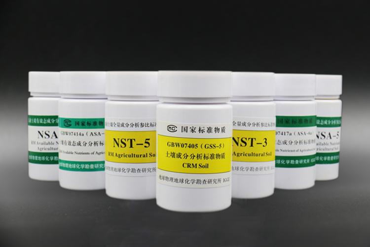 【产品推荐】地质矿产类标准物质-www.bncc.org.cn北纳生物