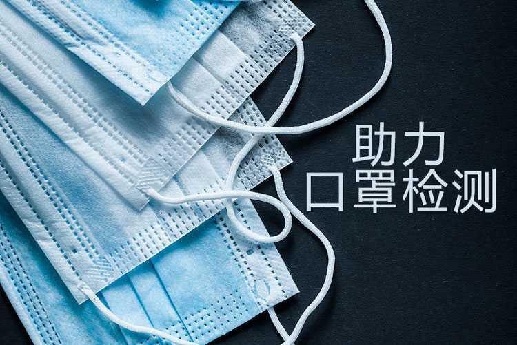 抗击肺炎疫情,环氧乙烷标样助力医用口罩检测!-www.biaowu.com北纳生物