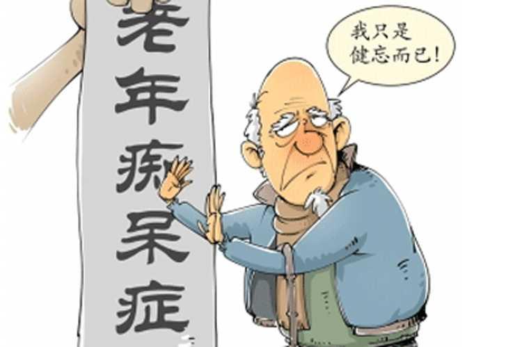 摄入反式脂肪酸会增加痴呆风险-www.trendslot.com北纳生物