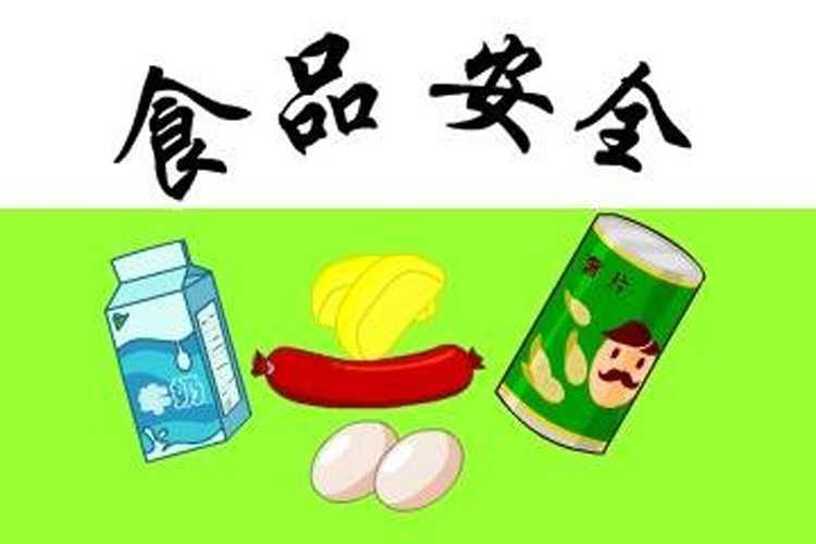 不合格食品近八成检出农兽药残留问题-www.bnbio.com北纳生物