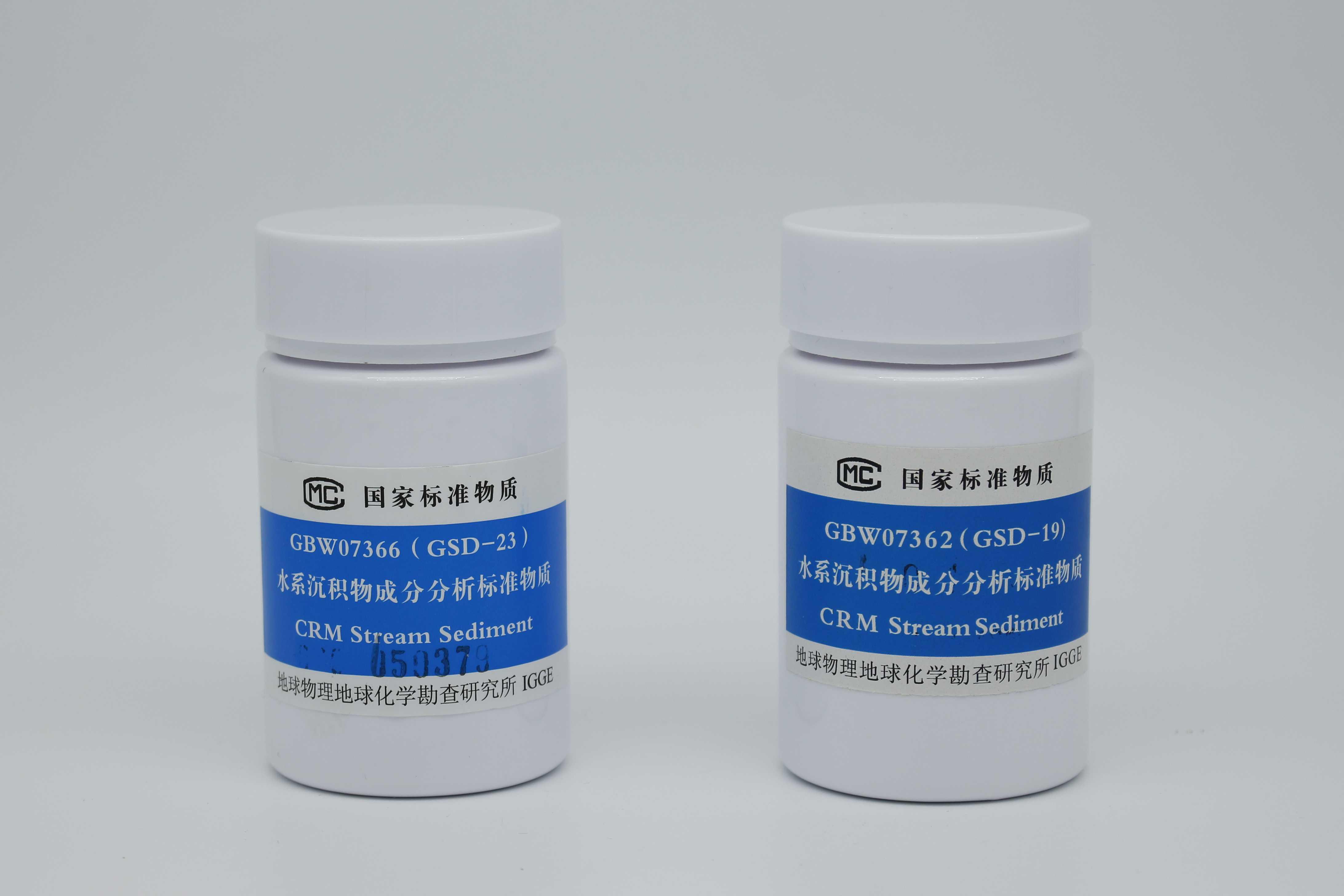 水系沉积物成分分析标准物质产品目录-www.biaowu.com北纳生物