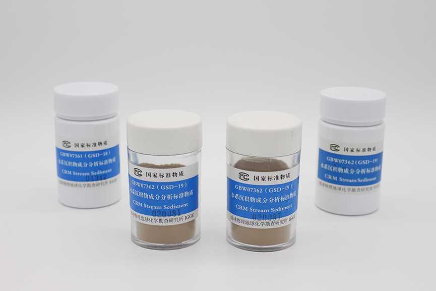 水系标准物质 标物网