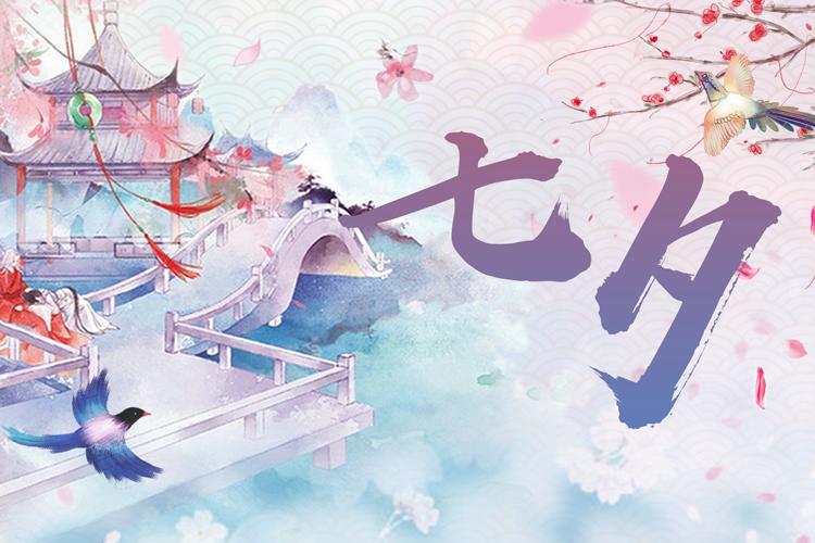 七夕快乐丨最美的玫瑰,送给最美的你-www.ravenmoonsmedia.com北纳生物