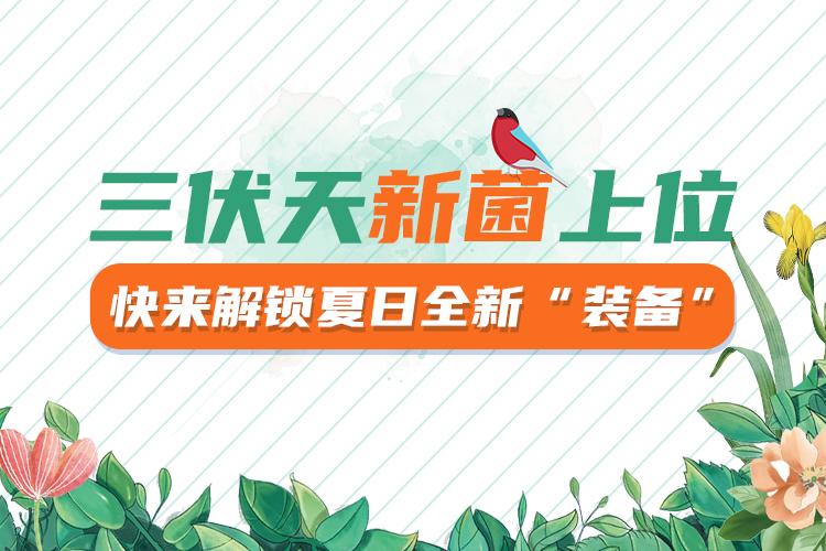 【新品】副溶血弧菌等多种热门菌株上市,欢迎购买!-www.bncc.org.cn北纳生物