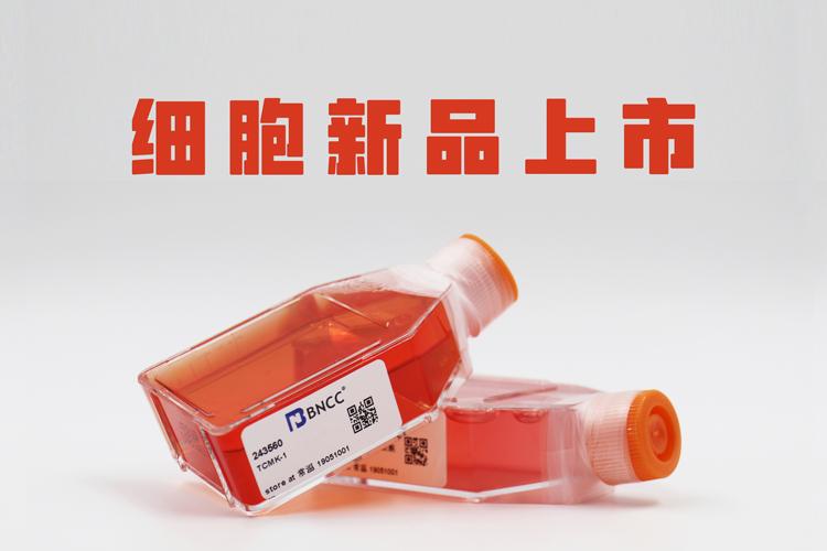 抗疫增产两不误,北纳上新复工忙-www.bncc.org.cn北纳生物
