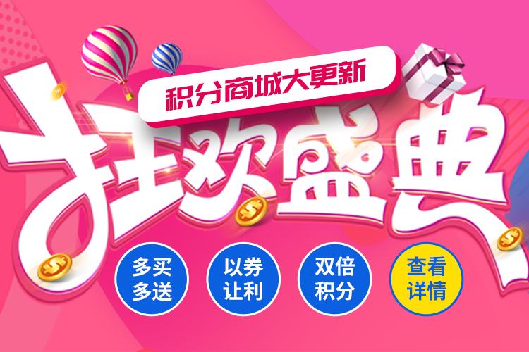 """【618狂欢】北纳""""任性购"""",你买我就送!!-www.bncc.org.cn北纳生物"""