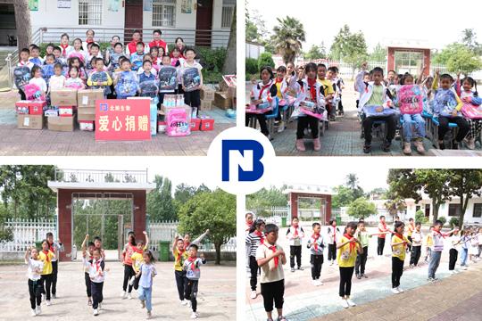 孩子们,儿童节快乐 | 5月31日,北纳生物向伏山鲍冲小学开展爱心捐赠-www.biaowu.com
