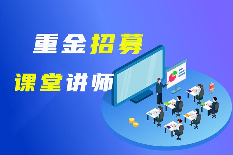 重金招募丨北纳生物招募讲师啦!-www.bnbio.com北纳生物