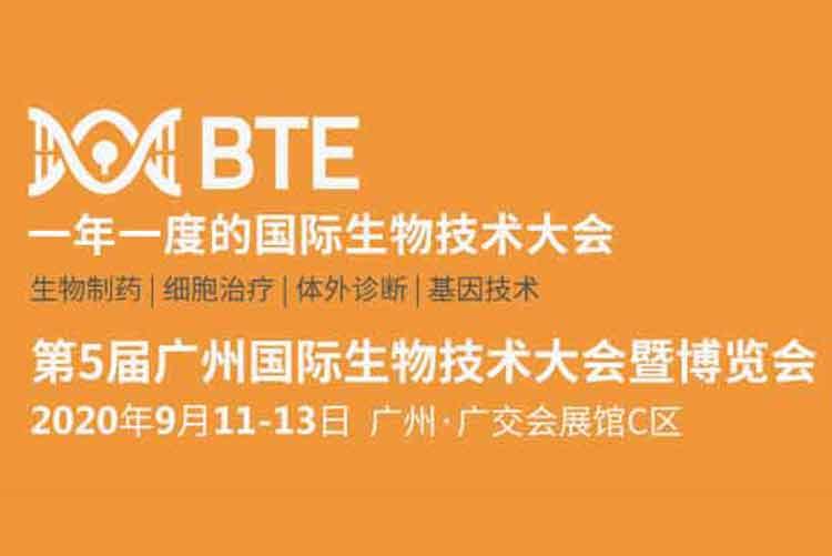 北纳邀您参加广州国际生物医药技术大会-www.bncc.org.cn北纳生物