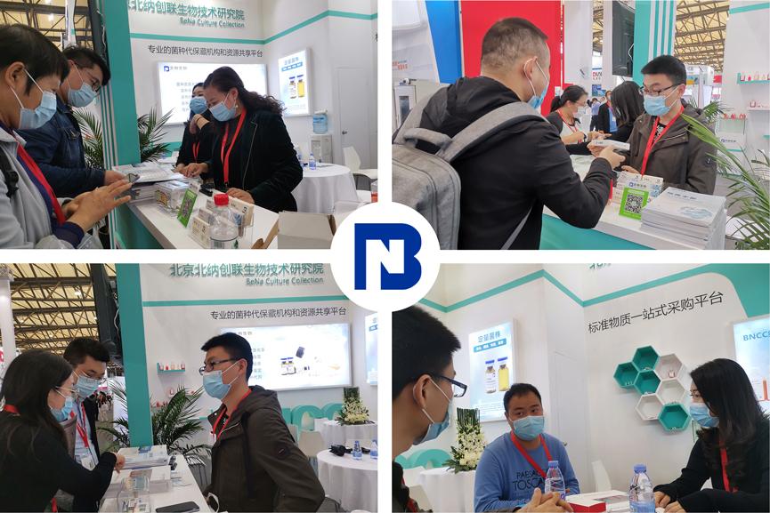 2020慕尼黑上海分析生化展现场报道-www.biaowu.com
