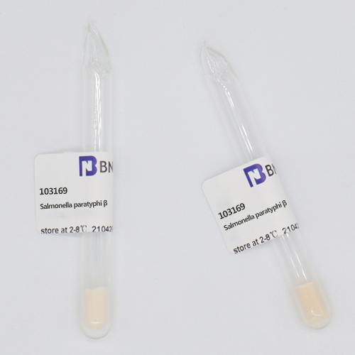 乙型副伤寒沙门氏菌-北纳生物
