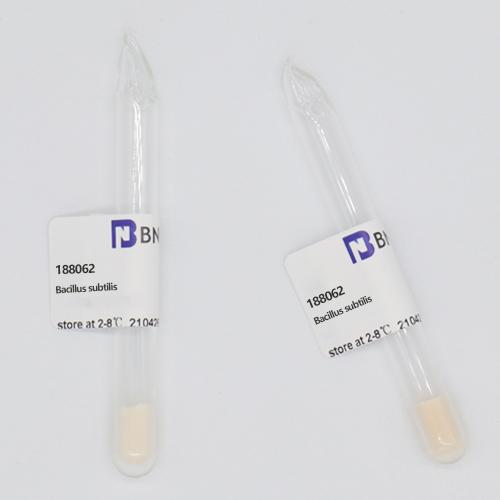 枯草芽孢杆菌-北纳生物