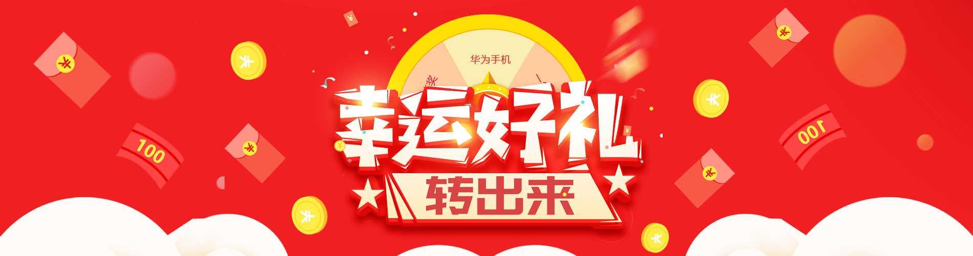 微信抽奖活动-www.bncc.org.cn北纳生物
