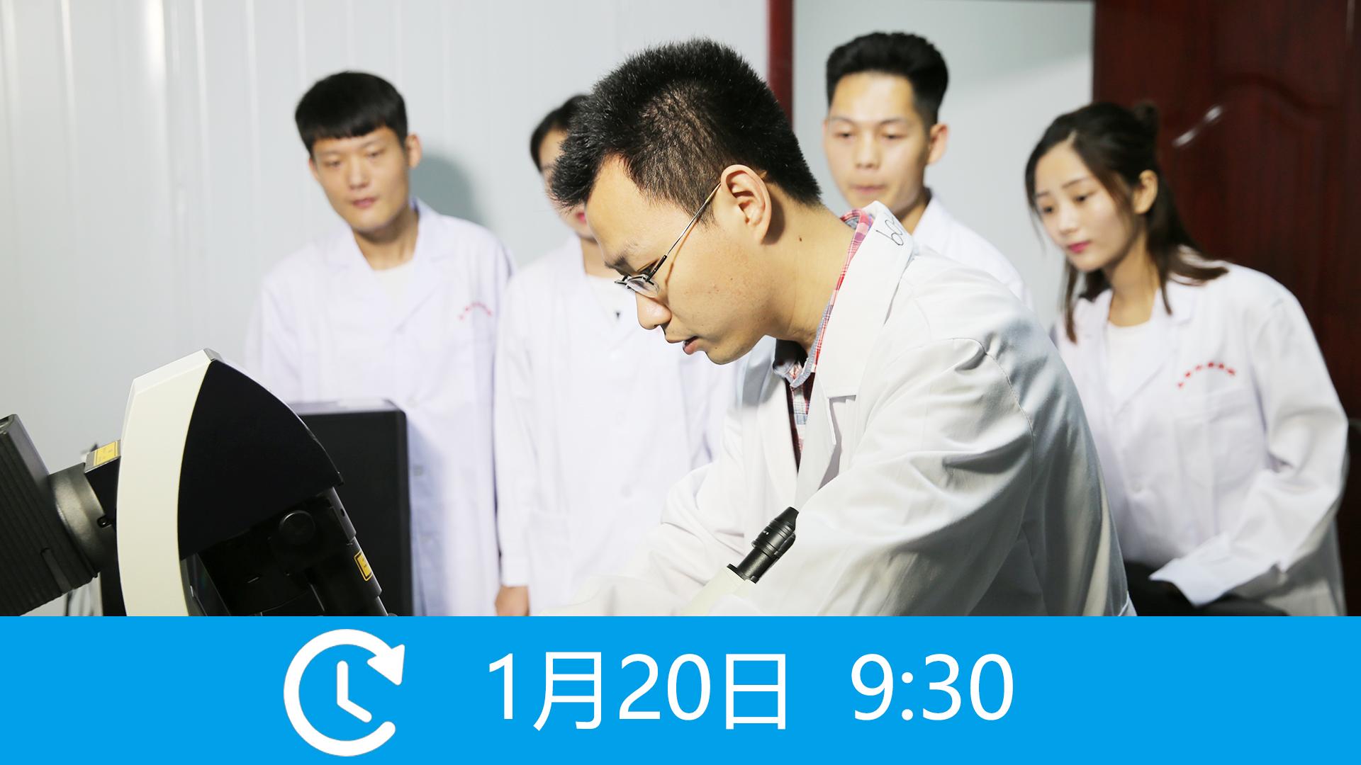 现代生物医学应用和新冠的诊断治疗-培训中心-www.bnbio.com北纳生物