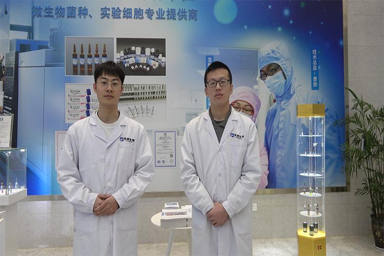 微生物鉴定初筛试验-点播-www.bncc.org.cn北纳生物