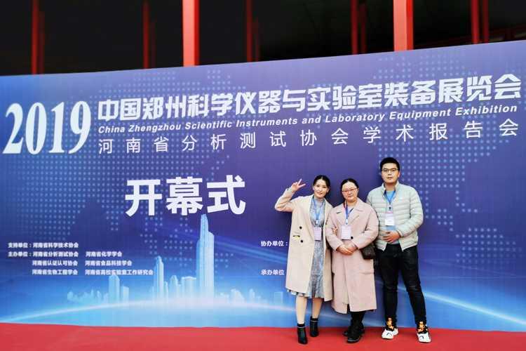 【北纳生物带你直击现场】郑州科学仪器及实验室设备展览会正式开始!-www.bnbio.com北纳生物