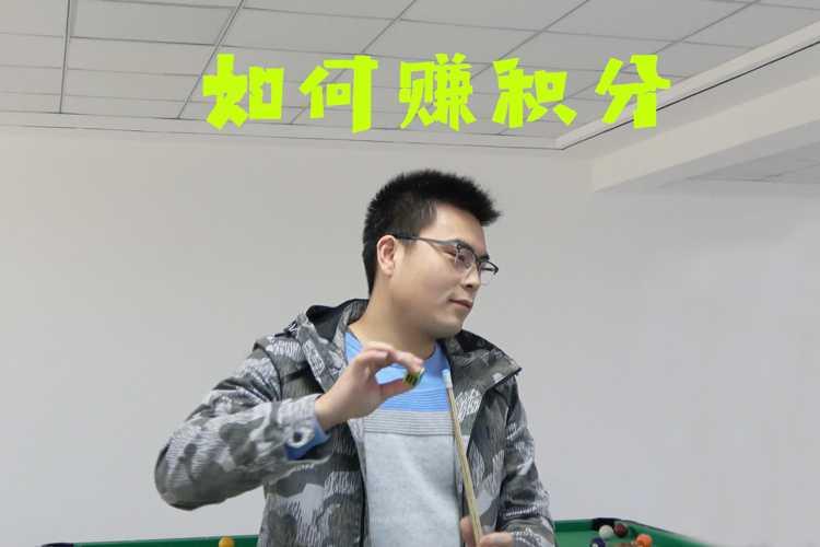 GET北纳新技能第五话 【如何赚积分】-www.bncc.org.cn北纳生物