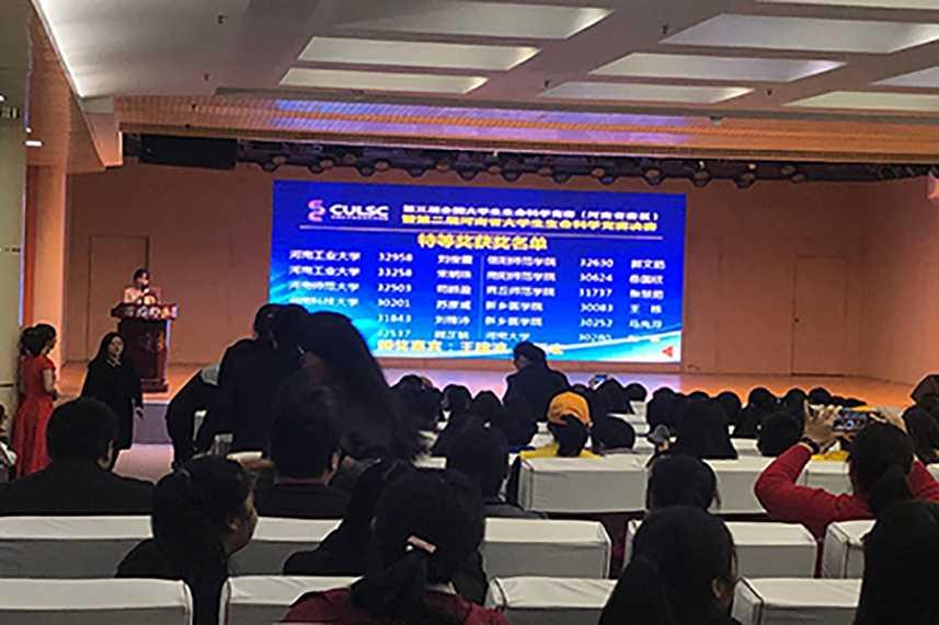 第三届全国大学生生命科学竞赛决赛在信阳师范学院顺利闭幕-www.trendslot.com北纳生物