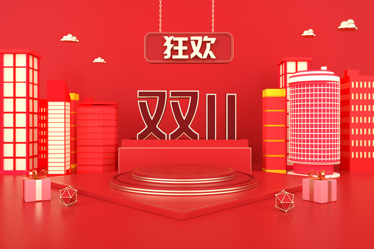 【双十一惊喜开启】蓄力待发,好礼为您而备!-www.biaowu.com