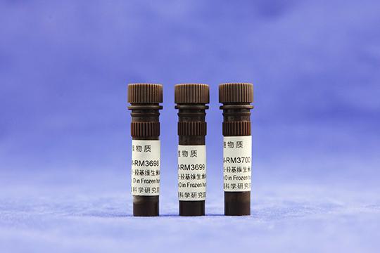 【新品推荐】临床检验、医学、营养学等领域推出血清25-羟基维生素D标准物质-www.bnbio.com北纳生物